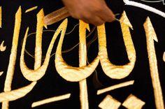 Quem é Allah? - A religião do Islã