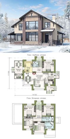 Home Design Plan with 4 Bedrooms. Sims 4 House Plans, Modern House Plans, House Floor Plans, Sims 4 House Design, Modern House Design, Architectural Design House Plans, Architecture Design, Casas The Sims 4, Cottage Plan