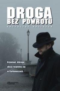 MŁOT UDAROWO-OBROTOWY SDS-PLUS BH 24 E AEG | Machońko - http://www.aeg.machonko.pl/produkt/mlot-udarowo-obrotowy-sds-plus-bh-24-e-aeg/