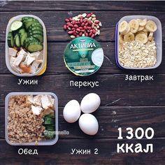 Ideas for fitness recipes snacks weight loss Sport Nutrition, Proper Nutrition, Nutrition Tips, Healthy Nutrition, Nutrition Activities, Child Nutrition, Diet Menu, Food Menu, Herbalife