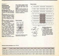 6.jpg (500×478)
