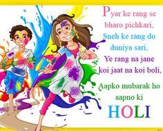 Happy Holi Poems In Hindi