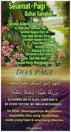 Muslim Quotes, Islamic Quotes, Salam Jumaat Quotes, Surah Al Quran, Muslim Greeting, Assalamualaikum Image, Doa Islam, Islamic Teachings, Morning Inspiration