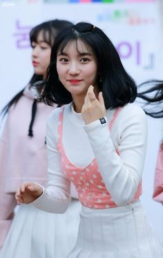 OH MY GIRL - Binnie