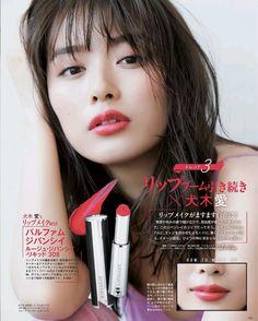 Neon lips Summer Asian Makeup | #asianmakeup #summermakeup | THE BEAUTY VANITY Neon Lips, Natural Summer Makeup, Beauty Vanity, Asian Make Up, Make Up, Asian Makeup