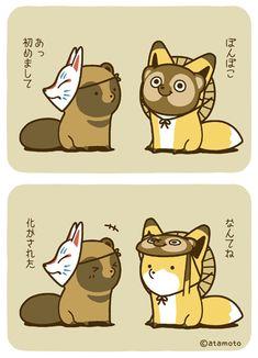 Fox: bonboko Tanuki: nice to meet you Fox: not! Tanuki: you tricked me! Bewitched by a fox! Fnaf Drawings, Cute Drawings, Cartoon Games, Cute Cartoon, Kawaii Cute, Kawaii Anime, Anime Animals, Cute Animals, Short Comics