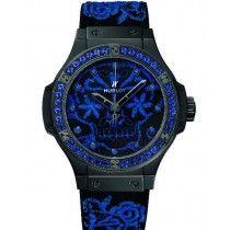 Hublot Big Bang Broderie Sugar Skull Fluo Cobalt Azul 41 mm Reloj 343.CL.6590.NR.1201