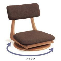 腰もたれつき回転座椅子