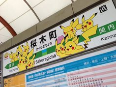 [RANDOM] Yokohama braces for this year's 'Pikachu Outbreak' - http://www.afachan.asia/2015/07/random-yokohama-braces-years-pikachu-outbreak/