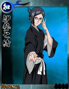 Cards from the Bleach Bankai Battle game