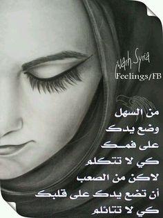 A B...الى احدهم..... كيف حالك... كيف هي صحتك.... وكيف هي والدتك.... اتمنى انك بخير ♡♥T♥♡