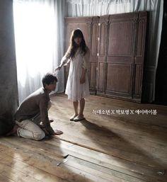 A Werewolf Boy <3 Descendants, Dramas, Song Joon Ki, A Werewolf Boy, Park Bo Young, Joong Ki, Story Prompts, Story Inspiration, My Heart Is Breaking