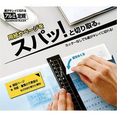 Amazon | クツワ HiLiNE アルミ定規 30cm XS30BK ブラック | 文房具・オフィス用品 | 文房具・オフィス用品