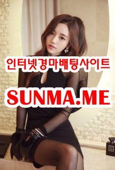 인터넷경마,온라인경마 『 SUNma . M E 』 경정결과 인터넷경마,온라인경마 『 SUNma . M E 』 온라인경마사이트⊃⊂인터넷경마사이트⊃⊂사설경마사이트⊃⊂경마사이트⊃⊂경마예상⊃⊂검빛닷컴⊃⊂서울경마⊃⊂일요경마⊃⊂토요경마⊃⊂부산경마⊃⊂제주경마⊃⊂일본경마사이트⊃⊂코리아레이스⊃⊂경마예상지⊃⊂에이스경마예상지   사설인터넷경마⊃⊂온라인경마⊃⊂코리아레이스⊃⊂서울레이스⊃⊂과천경마장⊃⊂온라인경정사이트⊃⊂온라인경륜사이트⊃⊂인터넷경륜사이트⊃⊂사설경륜사이트⊃⊂사설경정사이트⊃⊂마권판매사이트⊃⊂인터넷배팅⊃⊂인터넷경마게임   온라인경륜⊃⊂온라인경정⊃⊂온라인카지노⊃⊂온라인바카라⊃⊂온라인신천지⊃⊂사설베팅사이트⊃⊂인터넷경마게임⊃⊂경마인터넷배팅⊃⊂3d온라인경마게임⊃⊂경마사이트판매⊃⊂인터넷경마예상지⊃⊂검빛경마⊃⊂경마사이트제작…