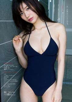 Just a guy who posts what I like whether it be women, cars, animals, fashion or whatever else. Blue Lingerie, Asian Hotties, Japan Girl, Asia Girl, Beautiful Asian Women, Sexy Asian Girls, Hot Bikini, Asian Woman, Asian Beauty