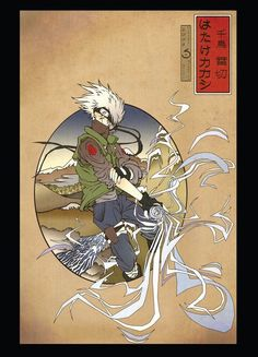 Kakashi Hatake (はたけカカシ, Hatake Kakashi) is one of the main characters of the series, a jōnin-level shinobi from Konohagakure and the leader of Team 7. He is known worldwide for his use of the Sharingan, earning him the moniker Copy Ninja Kakashi (コピー忍者のカカシ, Kopī Ninja no Kakashi) and Kakashi of the Sharingan (写輪眼のカカシ, Sharingan no Kakashi).