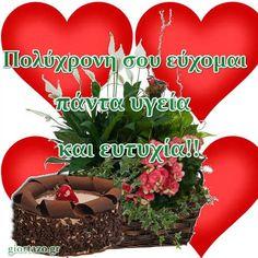 Christmas Ornaments, Holiday Decor, Plants, Christmas Jewelry, Plant, Christmas Decorations, Christmas Decor, Planets