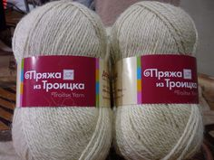 Lot of 2 skeins Natural Yarn Sheep's Wool Crochet Knitting Russian Eco Series Sheep Wool, Wool Yarn, Knitted Hats, Knitting, Crochet, Natural, Tricot, Breien, Stricken