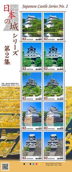 http://d-b-z.de/web/2014/10/04/japan-burgen-briefmarken/