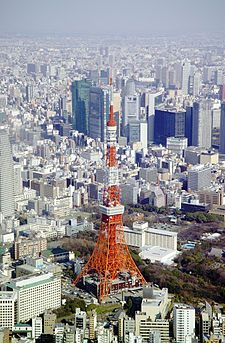 Tokyo Tower....been there :) Love to go back.