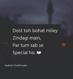 special for me Best Friend Quotes Funny, Birthday Quotes For Best Friend, Besties Quotes, Funny Quotes, Meaningful Friendship Quotes, School Life Quotes, Mixed Feelings Quotes, Memories Quotes, Heartfelt Quotes