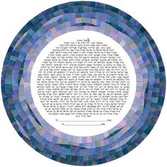 Love's Mosaic: Sapphire and Amethyst Ketubah by Robert Saslow