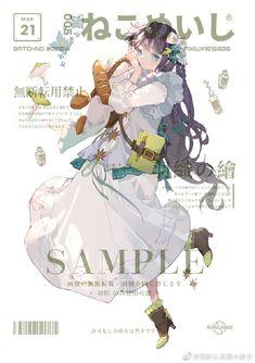People Illustration, Creative Illustration, Manga Illustration, Character Illustration, Drawing Expressions, Manga Covers, Graphic Design Layouts, Kawaii Art, Anime Art Girl