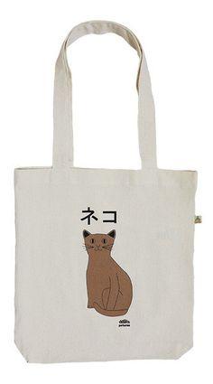 Cat Ecru Tote Bag