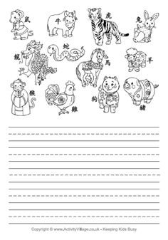chinese new year activities free chinese new year printables chinese new year activities