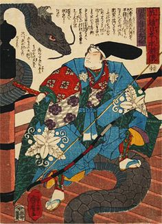 A Suikoden of Japanese Heroes: Tawara Tôda Hidesato. 1843.