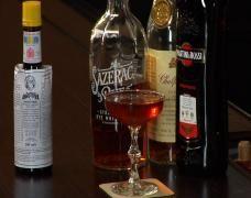 Saratoga Cocktail Rye Cocktails, Brandy Cocktails, Cognac Cocktails, Drinks, Cocktail Names, Bartender, Gin, Barware, Drinking