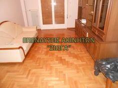Πώληση διαμερίσματος Βόλος. Βρες στο Spitogatos.gr το ιδανικό ακίνητο για σένα! Tile Floor, Flooring, Tile Flooring, Wood Flooring, Floor