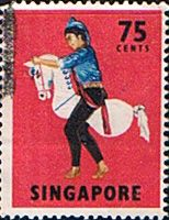 Singapore 1968 Tarian Kuda Kepang Fine Used                    SG 111 Scott 94 Other Asian and British Commonwealth Stamps HERE!