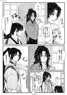 K (@rikiaya3) さんの漫画 | 74作目 | ツイコミ(仮) Manga, Anime, Sleeve, Manga Comics, Anime Shows