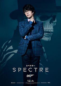 007 SPECTRE Japanese Version Poster 07  Benjamin Whishaw