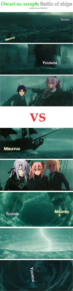 #Owari no seraph #Seraph of the end funny Yuunoa vs Mikayuu (Pinterest: littleStar0)