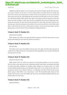 QuranChptr 10-88b&89 (Pt-11, Stg-3) (L–1320)-درسقرآن Being firm-footed and following not the ignorant Surah YUUNUS– 10 (JONAH) BisMIllaahir-Rahmaanir-Rahiim In the name ofAllah, the …