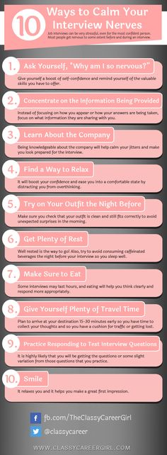 infographic 10 Ways to Calm Your Interview Nerves Job interviews can be very stressful, eve. Image Description 10 Ways to Calm Your Interview Nerves Job Interview Nerves, Interview Skills, Job Interview Questions, Job Interview Tips, Interview Dress, Interview Preparation, Telephone Interview Questions, Preparing For An Interview, Job Interview Weakness