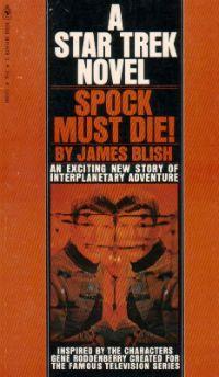 Spock Must Die.jpg