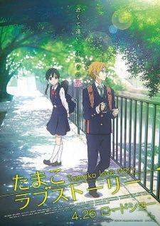 Tamako Love Story (A movie based off of Tamako Market)