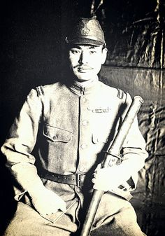 WW2 Pacific - Japanese Imperial Army- Archives from Major Shokimi - 1932/42.  Officer.
