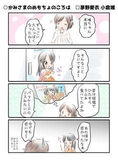 (2) ハッシュタグ #こえよん