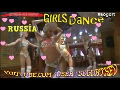 To dance folk dances at weddings and parties An ancient Russian custom, beautiful Russian girls, dancers, delighted guests with a gorgeous festive show. Folk Dance, Girl Dancing, Bikini Girls, Cool Girl, Bikinis, Modern, Beautiful, Trendy Tree, Bikini