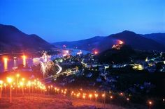 "Summer solstice celebrations in the Wachau Valley in Austria. (Foto: NÖ Werbung, Catherine Stukhard) Mona Evans, ""Summer Solstice - St. John's Day"" http://www.bellaonline.com/articles/art180853.asp"