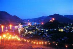 "Summer solstice celebrations in the Wachau Valley in Austria. (Foto: NÖ Werbung, Catherine Stukhard) Mona Evans, ""Summer Solstice - St. John's Day"" http://www.bellaonline.com/articles/art180853.asp"
