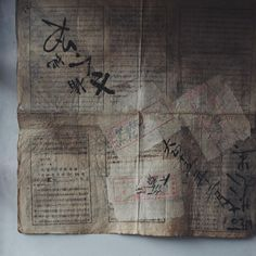 """OLD INDUSTRIAL JAPAN on Instagram: """"This is the paper used to wrap kimonos at pawnshops in the past🍂It was used to store customers' kimonos instead of lending them money🍂 .…"""" Old Paper, Boro, Being Used, Vintage World Maps, The Past, Industrial, Japan, Money, Instagram"""