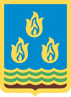 Coat of arms of Baku, Azerbaijan City Logo, Game Logo Design, My Town, Logo Concept, Crests, Coat Of Arms, Old Pictures, Old Things, Country