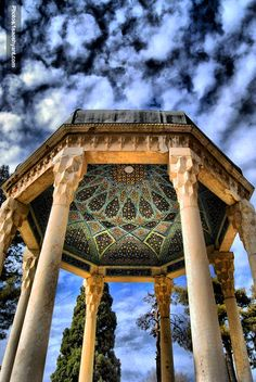 Hafezieh (Tomb of Hafez) | حافظیه (حافظیه)