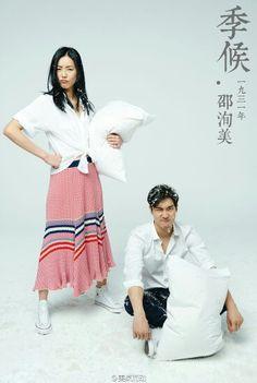 Liu wen and siwon