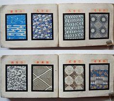 1860s Japanese Kimono Fabric Sample Book Stencil Printed Repeated Patterns | eBay